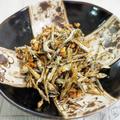おせち料理第二弾!田作り【#簡単レシピ #意外と手作り美味しいよ】