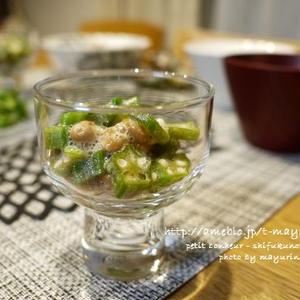 オクラ納豆のしそ梅ポン酢