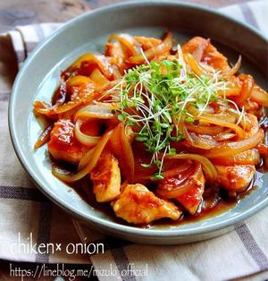 ♡フライパンde超簡単♡鶏むね肉の玉ねぎソース♡【#節約#コスパ#バター醤油】