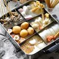 おでん鍋♥和洋風【 #串おでん #豚白モツ #ちくわぶ #たまねぎ #じゃがいも】 by 青山 金魚さん