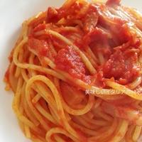 ピリッと辛いローマの名物料理スパゲッティアマトリチャーナ