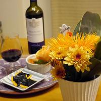 【うちレシピ】ワインのおともに♪切れてるチーズの海苔巻き / 【参加中】「花と料理でハロウィンを楽しもう♪」モニター