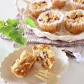 卵白消費!カラメルりんごフィナンシェ(レシピ)
