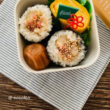 今日のお弁当【塩麹鶏と紅生姜のラップおにぎり】