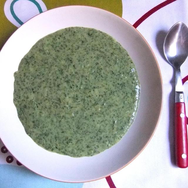 パセリのスープ【Parsley Soup】