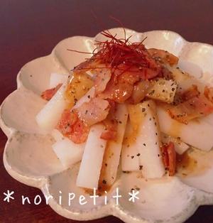 熱々ドレッシングがうまぁーい♡ベーコン&大根のサラダ