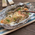 【簡単】【放ったらかし】生秋鮭ときのこのマスタードホイル焼き