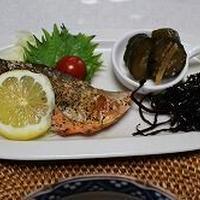 鮭のイタリアンハーブミックス焼き