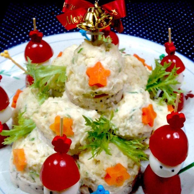 【レシピ】 鶏ハムのツリーポテサラ(^^♪ サンタもいるよ!