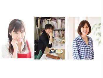 """【追加募集 満席になりました】""""お料理ブログで夢をかなえるには…!?""""トークイベント開催"""
