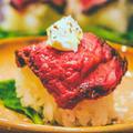 パーティーや持ちよりにも♪ローストビーフ鮨 by 低温調理器 BONIQさん