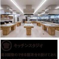 親子料理教室 in 新潟 開催のお知らせ