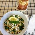 トレジョのハーベストグレインブレンドでサラダ Trader Joe's Harvest Grain Blend Salad