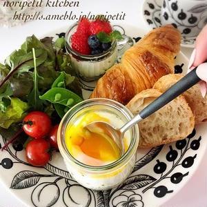 卵がとろとろ~♪エッグスラットでオシャレな朝ごはん