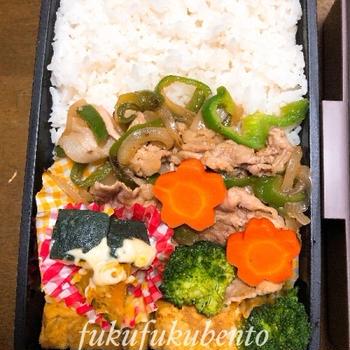 本日のお弁当★焼き肉丼★(高1&中2)