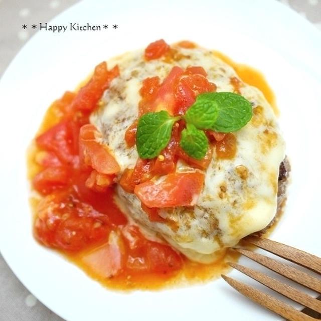 チーズハンバーグ*トマトの粒マスタードソース