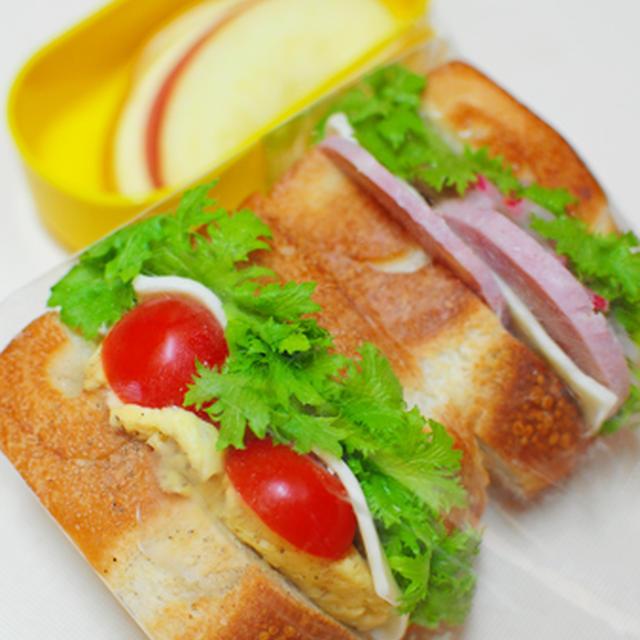 12月15日 土曜日 ハムと卵のミニ食サンドイッチ