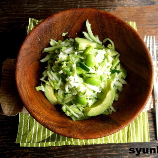 【簡単!!】おいしいコールスロー*キャベツ、きゅうり、アボカド、枝豆で