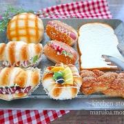 カフェ風★100均ダイソーのスクイーズパンが手触りも本物!