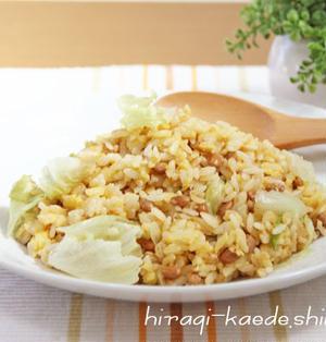 簡単ランチ♪めんつゆで納豆レタスチャーハン、「食べられたらいいのに。」