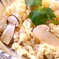 ㊗️秋の香*簡単美味しい♡絶品料亭の松茸ご飯&クックパッド動画化