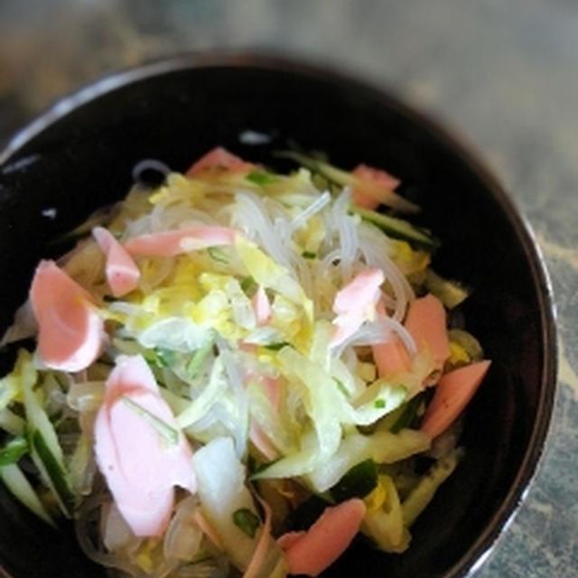 魚肉ソーセージと春雨のポン酢サラダ