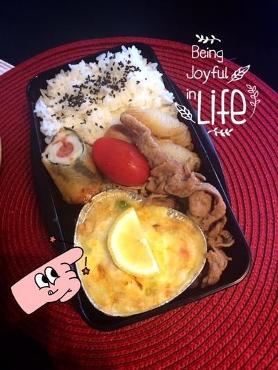 サーモンポテトのモッツァレラグラタン☆生姜焼き弁当