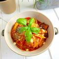 フライパンで簡単♩チキンと茄子のトマト煮込み