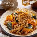 ♡とろ〜りほくほく♡かぼちゃのそぼろ煮♡【#簡単レシピ #時短 #節約 #煮物】