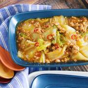 ほっこり温まる節約料理!15分で作る「白菜×ひき肉」のメインおかず