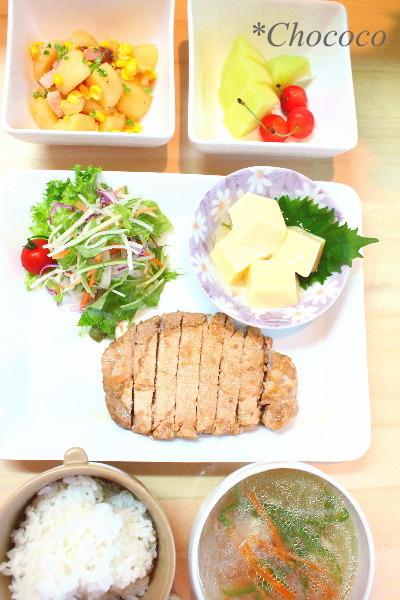【ストウブ】 ポテトベーコーン レシピ
