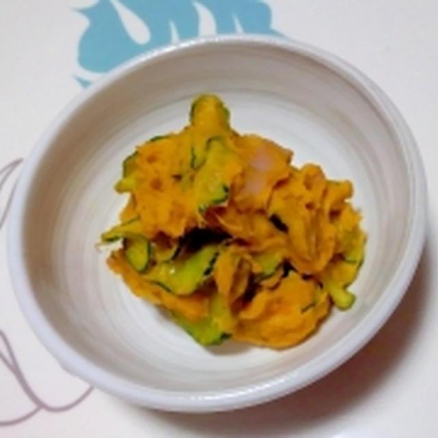 低カロかぼちゃサラダ