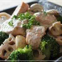 たっぷり野菜のサーモンソテー~クリームチーズソース~
