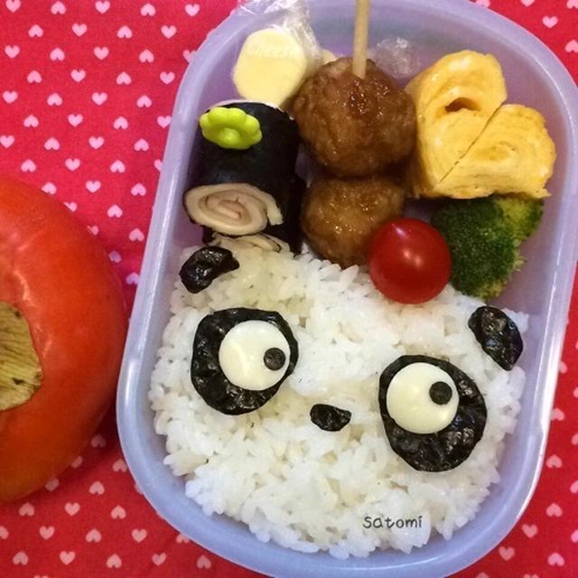 幼稚園弁当☆ミカンニャンってな~に?キャラ弁 + UNIQLO30周年感謝祭