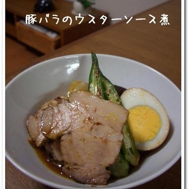 豚バラの、野菜ジュースとウスターソース煮。