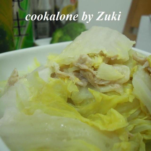 白菜と豚バラの重ね蒸し2015