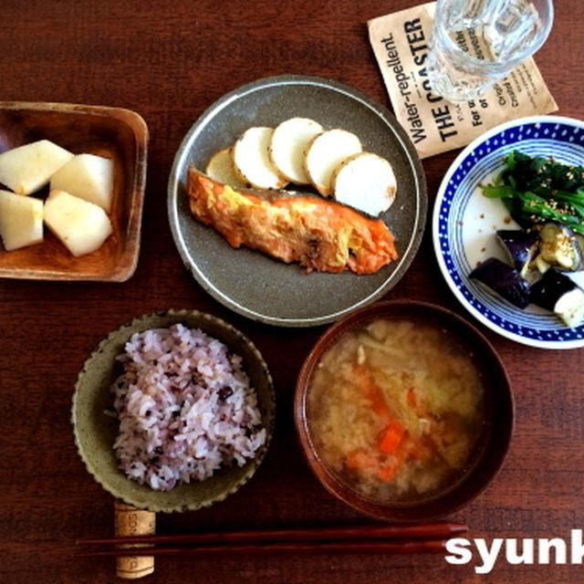 昔の流行について(「タラー」について)と、鮭と長芋のトースター焼きで朝ごはん