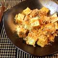 大変美味しい。ふわり厚揚げのキムチコンソメ生姜(糖質5.0g) by ねこやましゅんさん