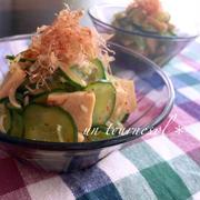 むくみ解消効果☆さっぱりとボリュームのある‼︎ミョウガと高野豆腐の酢の物♡レシピ