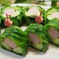 梅しそ風味魚肉ソーセージときゅうりの春キャベツのクルクル巻き&掲載 by とまとママさん