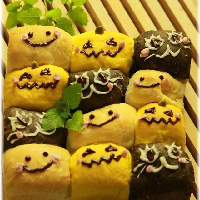ハロウィンちぎりパン2(おかずパン編)