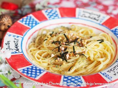 【主食】お一人様専用!?ずぼらランチ♡ お茶漬けのもとdeスパゲッティ とラー油の代用品