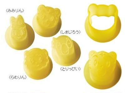 今度はしまじろう型で!デコふり彩色簡単チーズキャラ弁 オブラート活用してます!