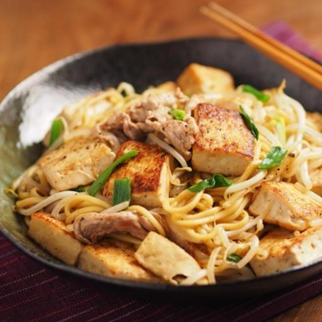 豆腐焼きそば 、 豆腐でかさ増し焼きそば