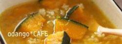 風邪予防・金運アップ♪冬至に食べたいかぼちゃレシピ