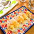 簡単☆ささみとしらすのチーズ焼き by kaana57さん