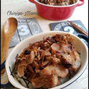 芸人さん動画でお出しした料理はコレのアレンジ♡#オススメ#簡単#お弁当#ママ豚丼
