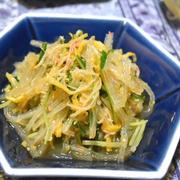 糸寒天のサラダ。味付けはめんつゆで簡単副菜。