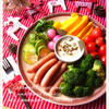 カラフル野菜とソーセージの香り蒸し 〜 カマンベールディップ添え