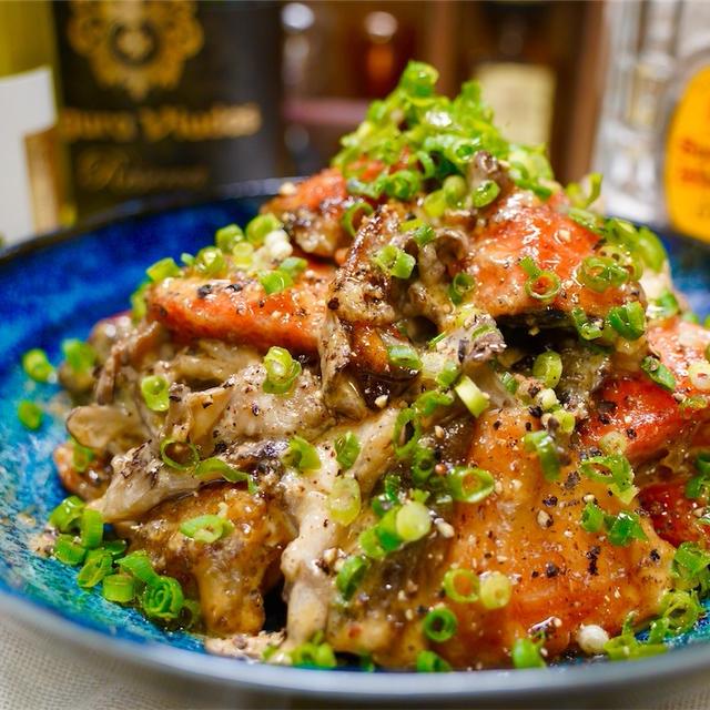 【レシピ】鮭と舞茸のやみつきオイマヨソース